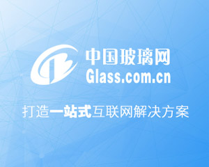 中国玻璃网