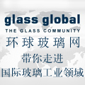 Glass Global