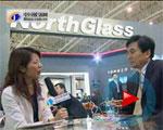【视频】本网专访:北方玻璃技术有限公司