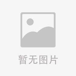 惠州市伟发实业有限公司